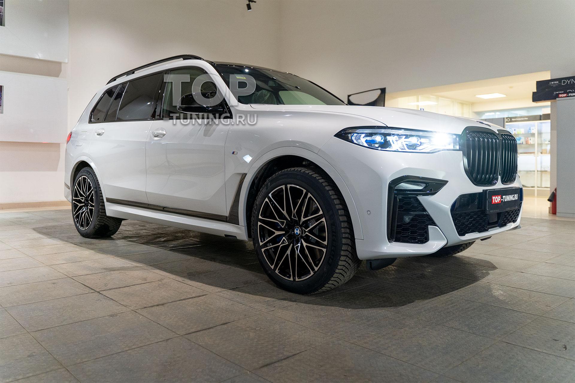 Защита стекол BMW X7 - Бронепленка Clear Plex (США)