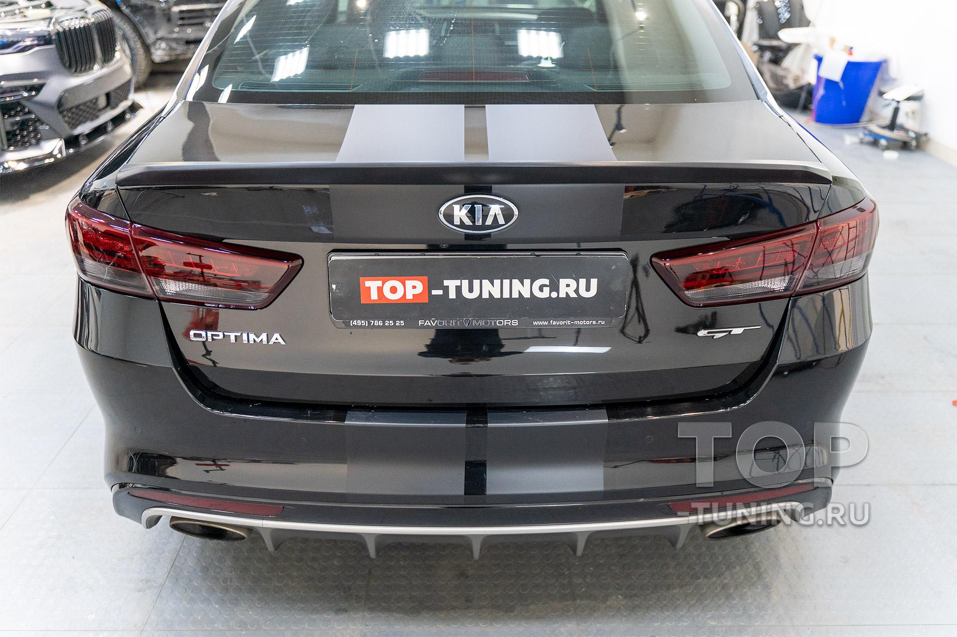 104239 Установка обвеса GT-Line Plus на Kia Optima 4