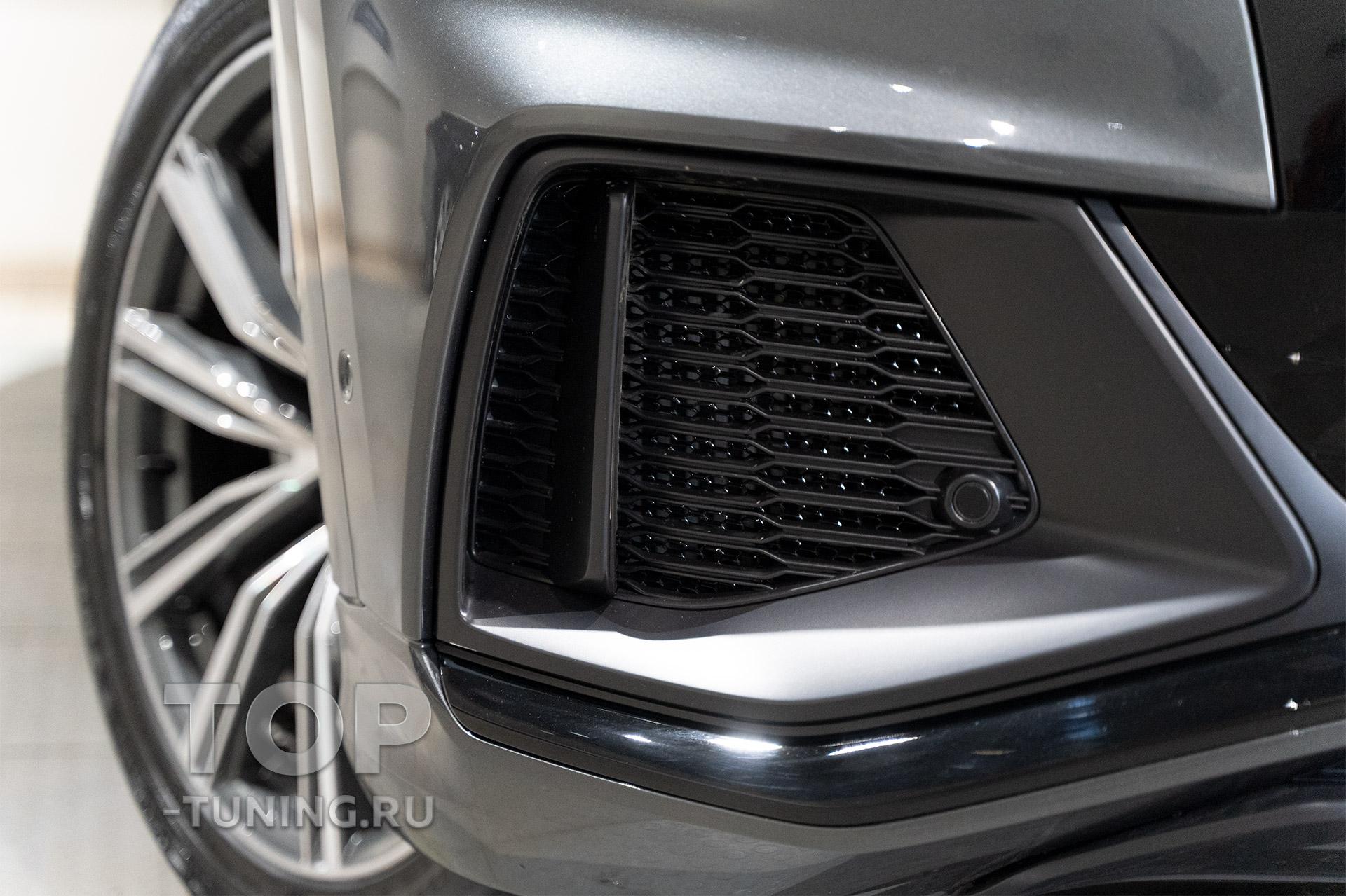 Сетка-фильтр в передний бампер и решетку радиатора AUDI Q8