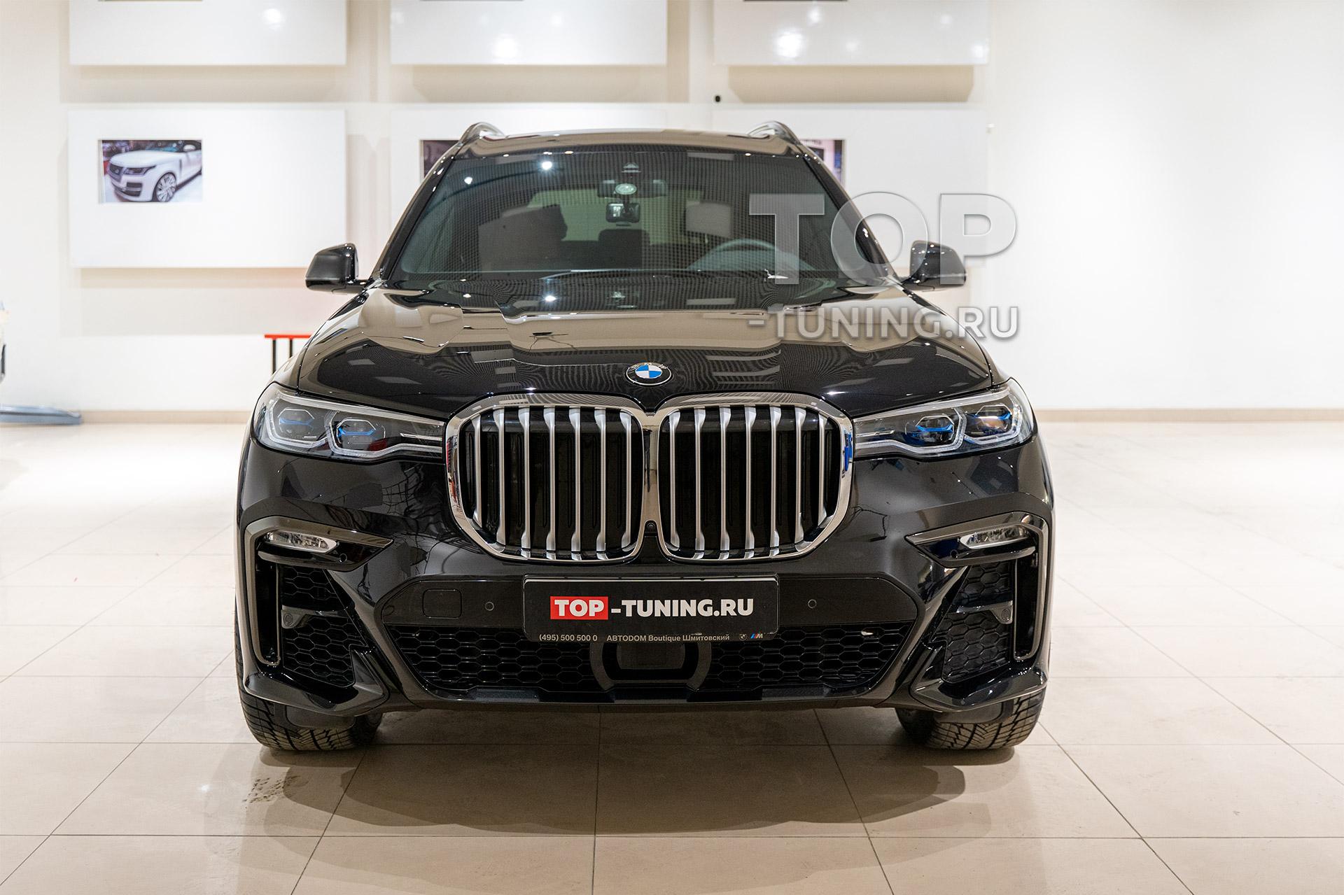 Дооснащение BMW X7 G07 - пленка, керамика, антидождь