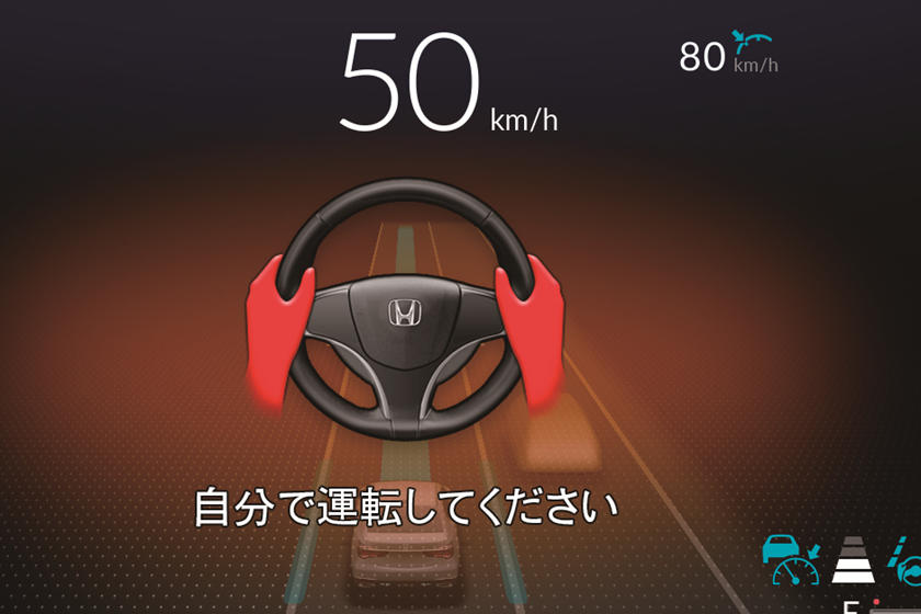 Используя данные с карт и глобальную навигационную спутниковую систему, Honda Traffic Jam Pilot может определять положение автомобиля и дорожные условия, в то время как внешние датчики контролируют окружение автомобиля. В сочетании с камерой внутри а