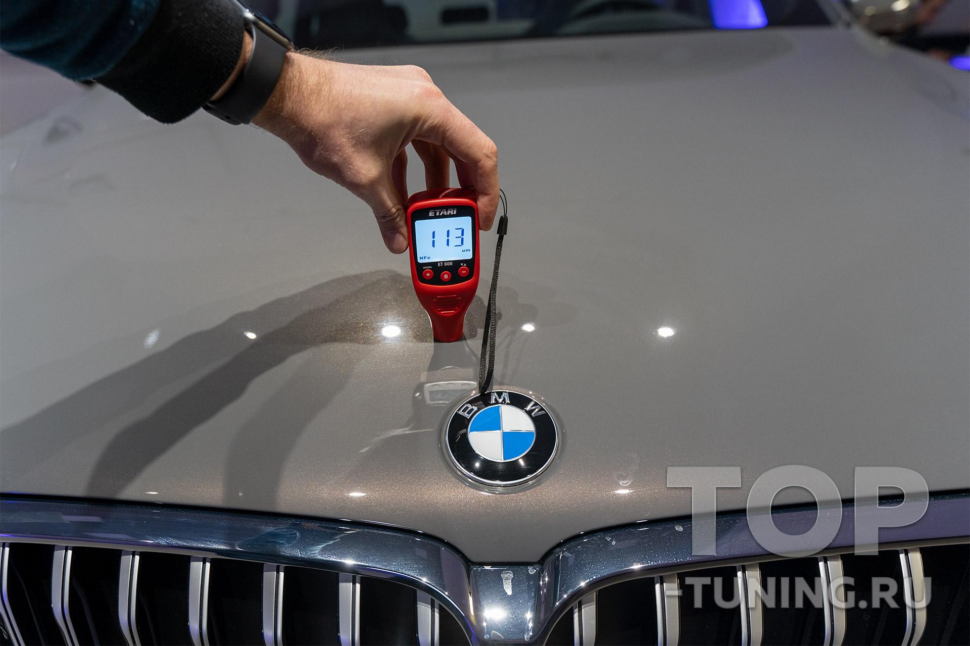 Толщина краски на капоте новой BMW 6 GT. Замер прибором. Перед началом работ