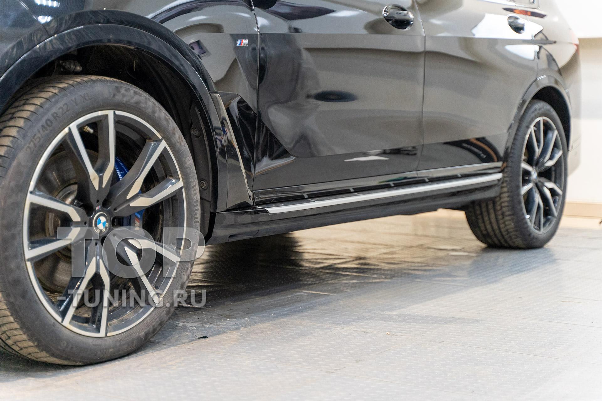 Оригинальные пороги ступени для BMW X7 G07 - монтаж, Москва.