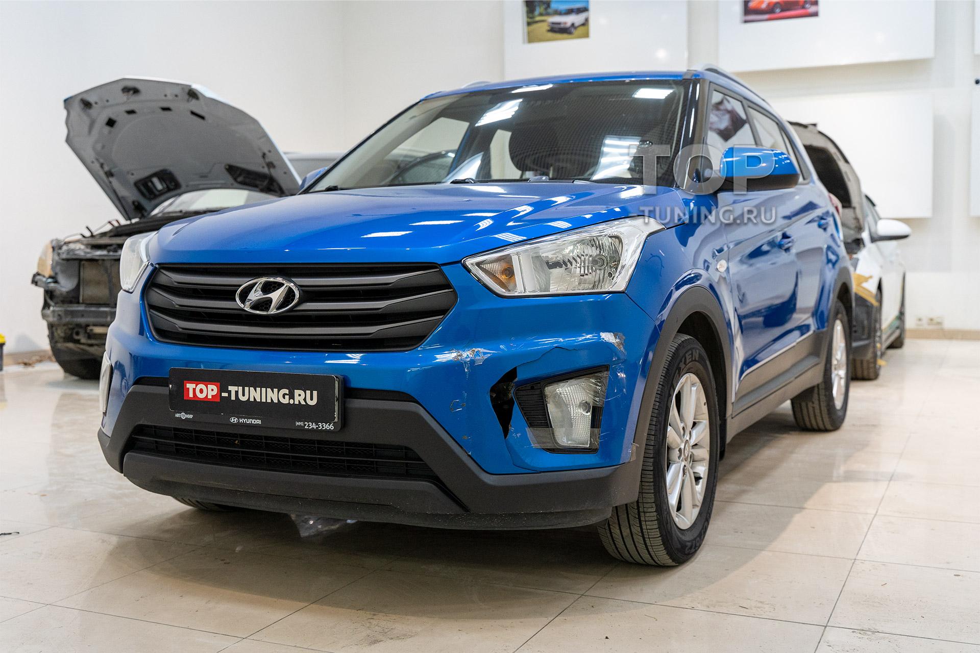 Синяя Hyundai Creta 1