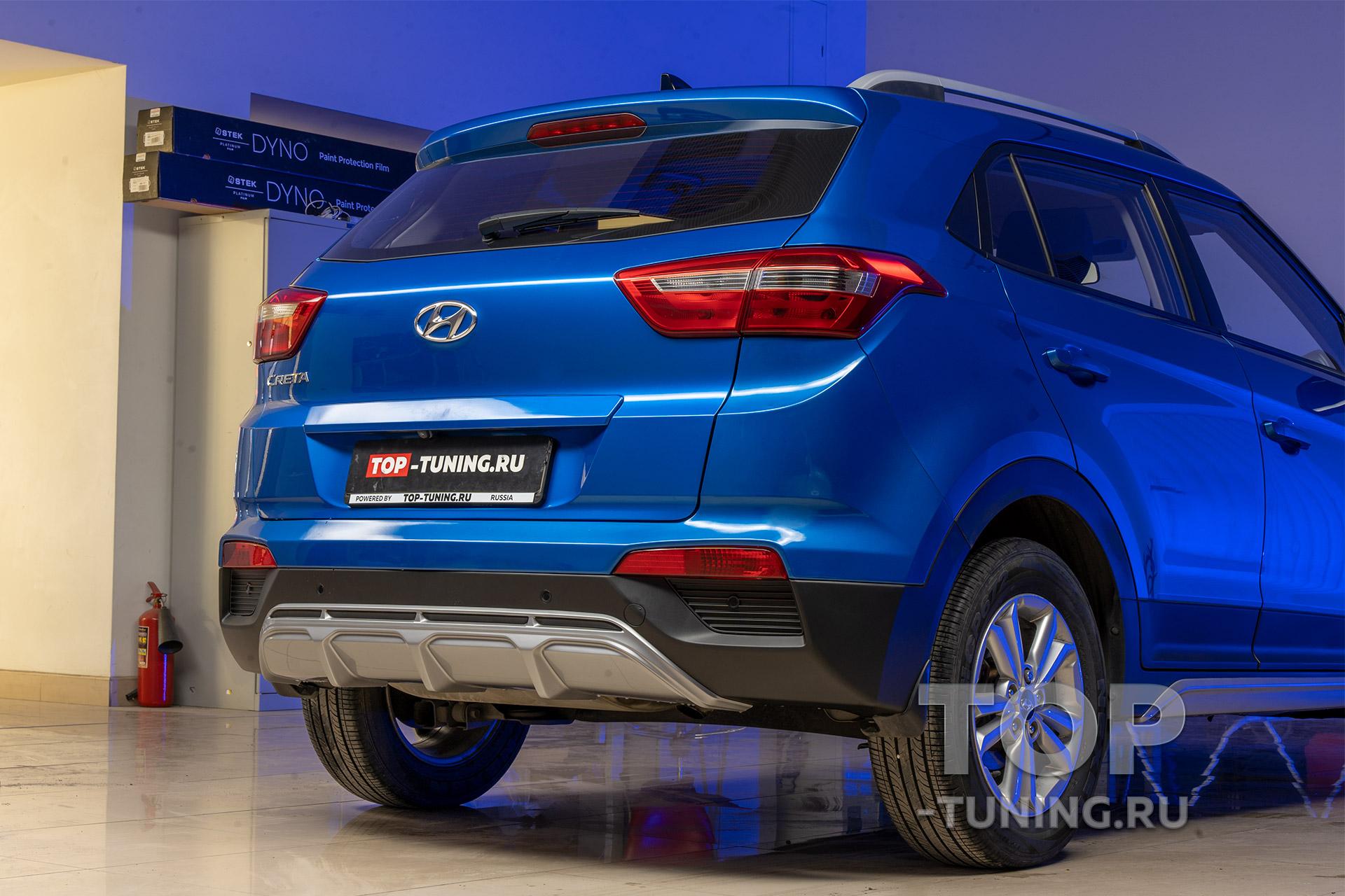 105666 Полный комплект Atom для Hyundai Creta - установка