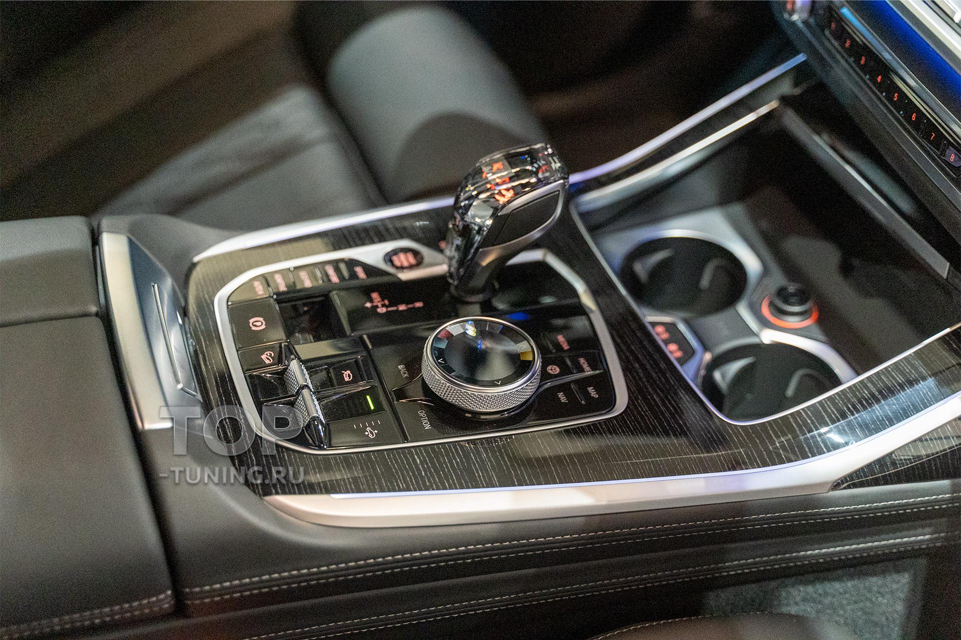 Пакет хрустального дооснащения Glass Clarity BMW X7 G07