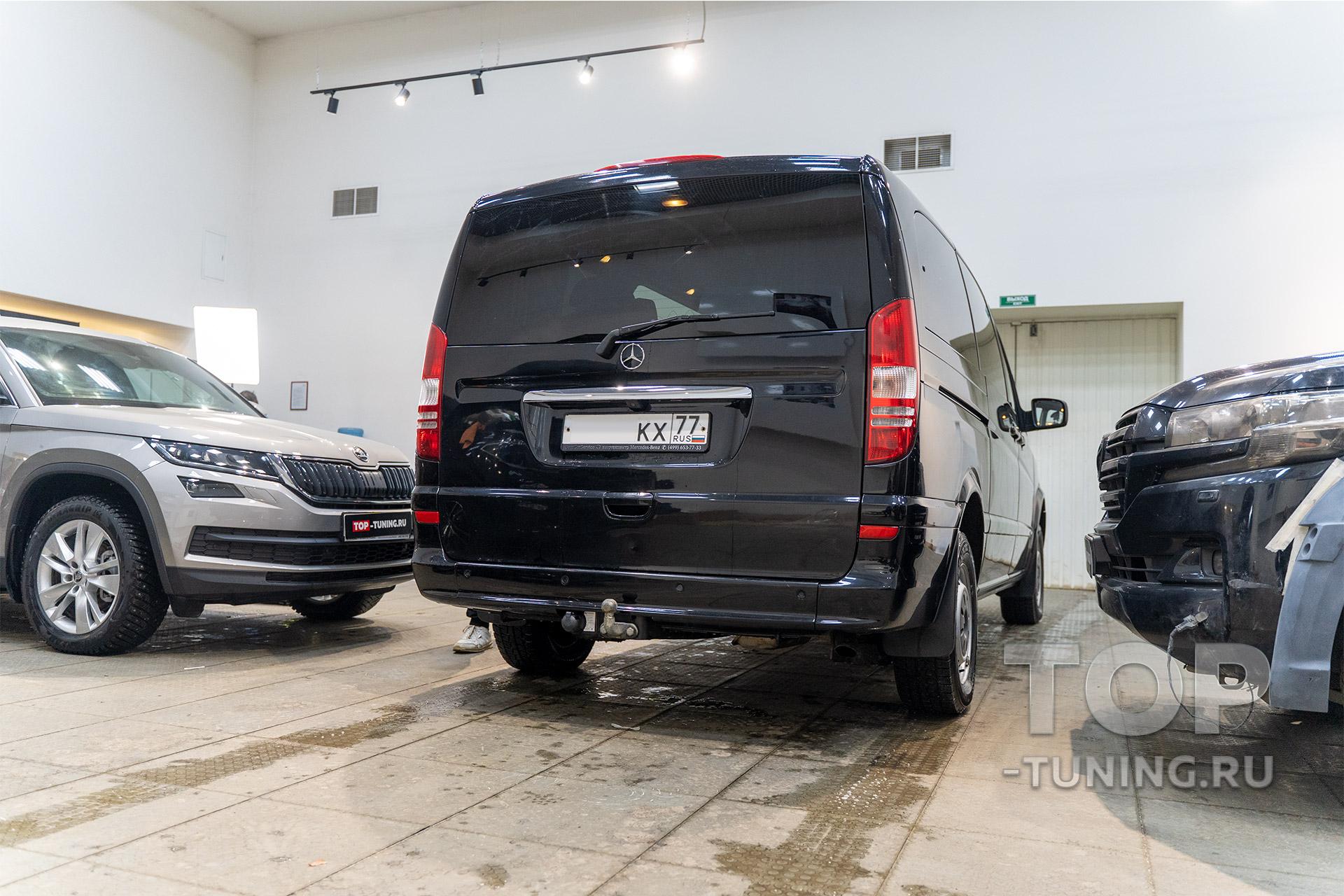 Штатный ксенон против новых LED линз MTF Max Beam - обзор на примере установки в  Mercedes-Benz Viano I (W639)