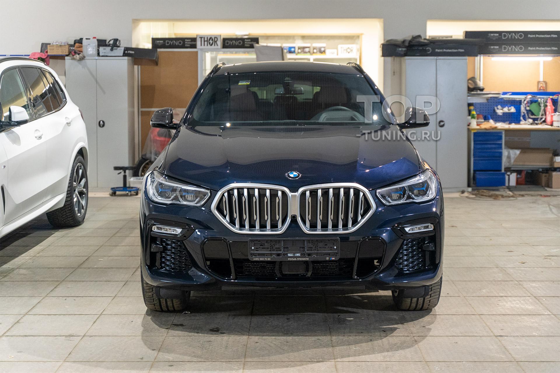 105757 Защита, шумоизоляция и тюнинг BMW X6 G06
