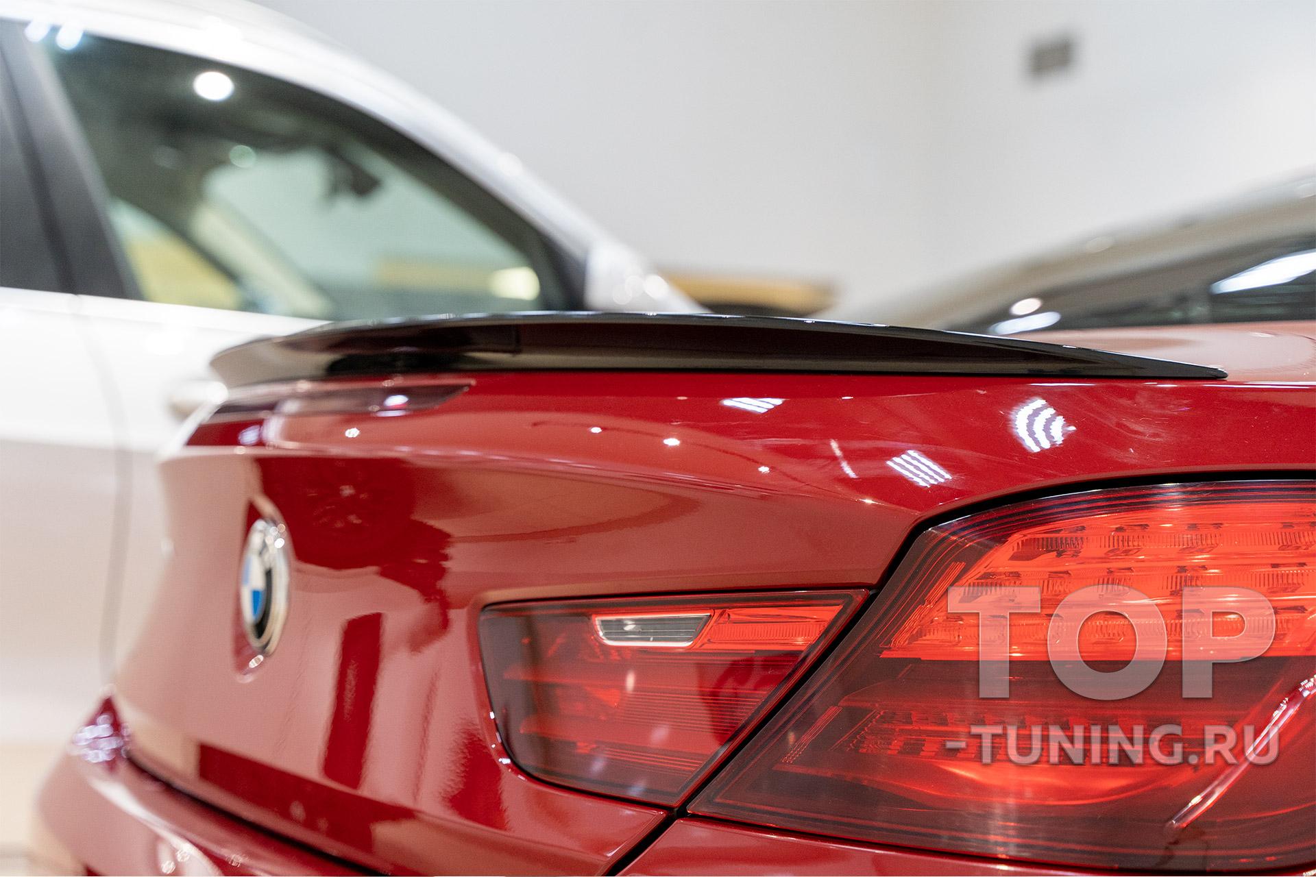 105769 Установка спойлера на крышку багажника BMW 6 F13