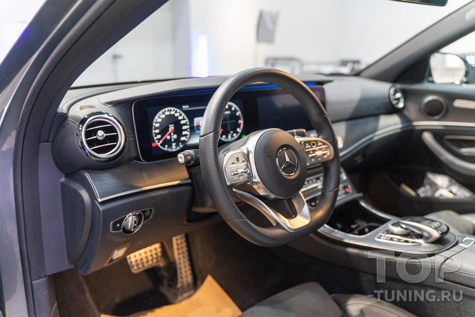 105832 Установка электронного выхлопа THOR в Mercedes-Benz E w213