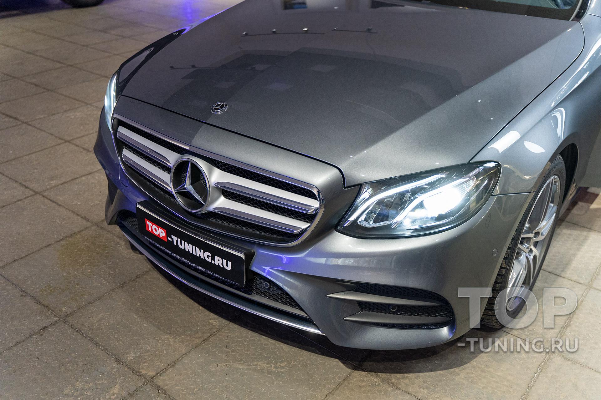 Детейлинг Mercedes-Benz E w213 в Top Tuning Москва - отзывы, готовые работы