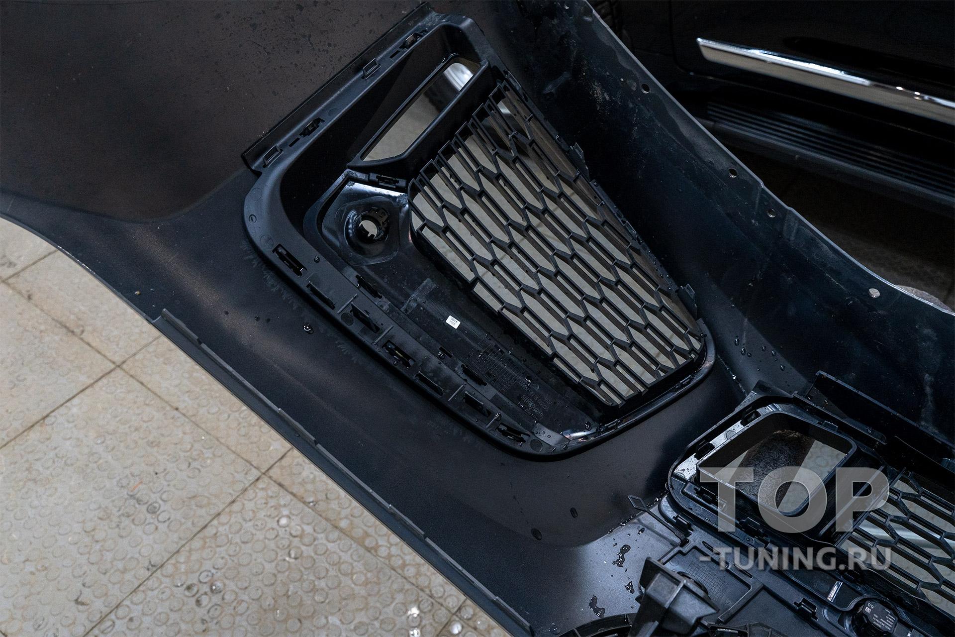 Сетка в бампер и решетку радиатора БМВ 7 серии