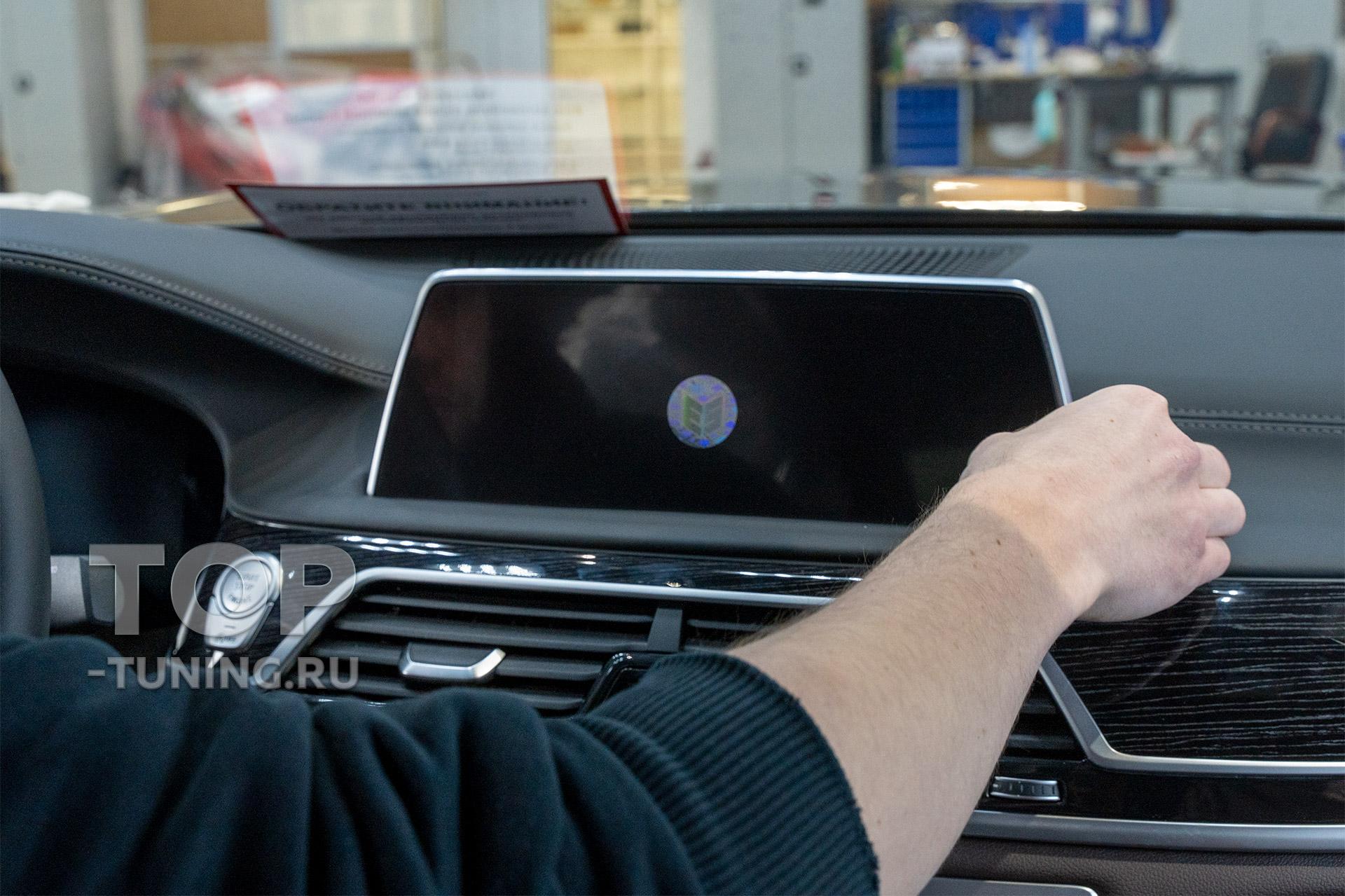 105957  Защита BMW 7 G11 – Часть вторая. Тайна вечной жизни салона