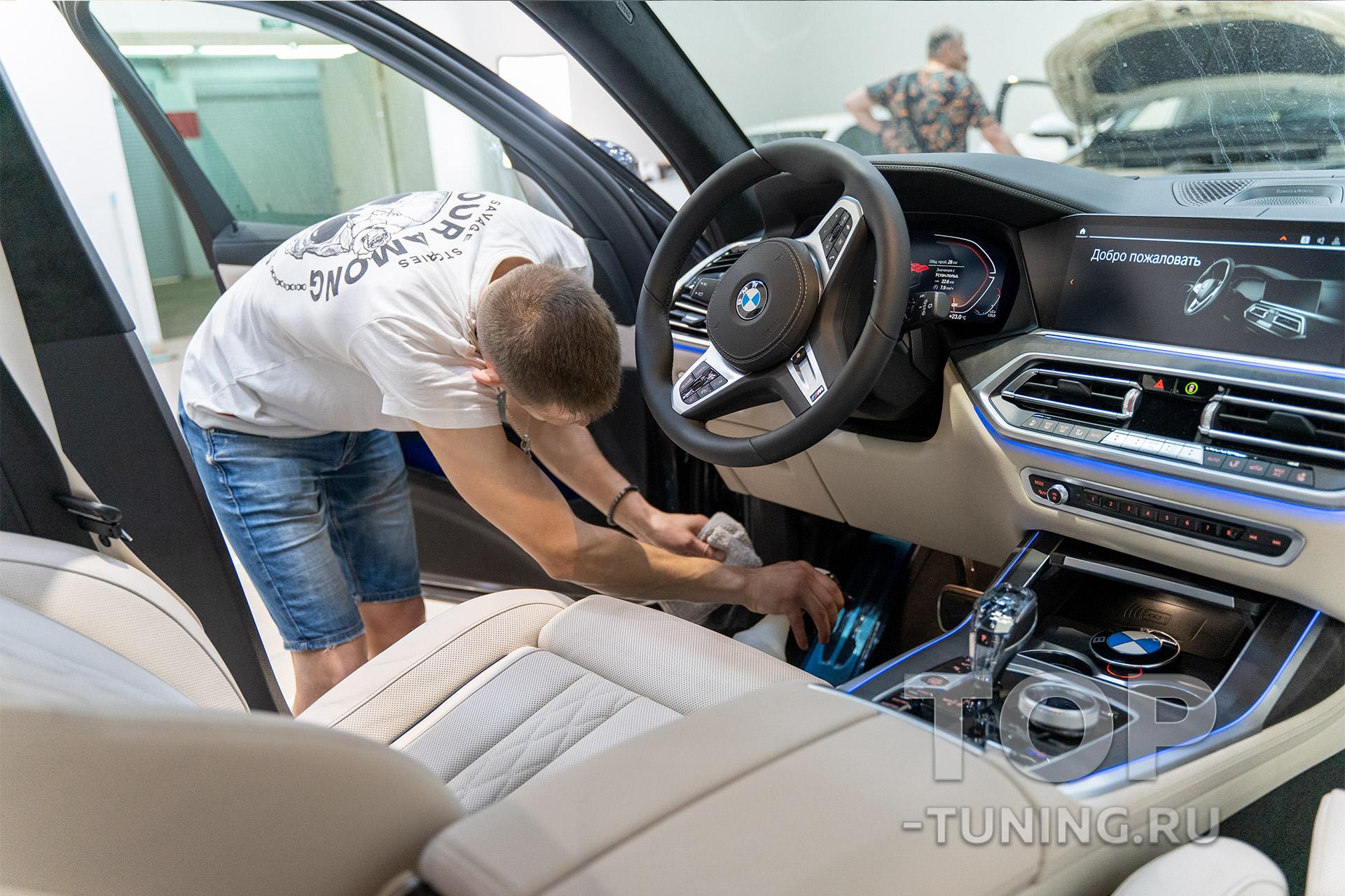 105985 Идеальная защита салона BMW X7