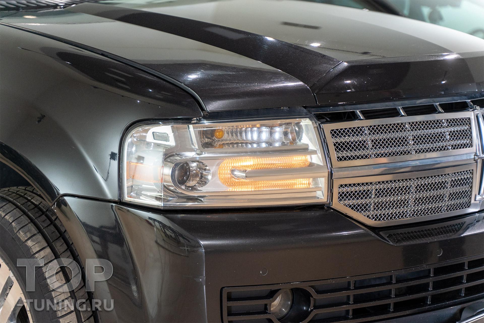 106047 Замена линз в оптике Lincoln Navigator III (штатный свет)