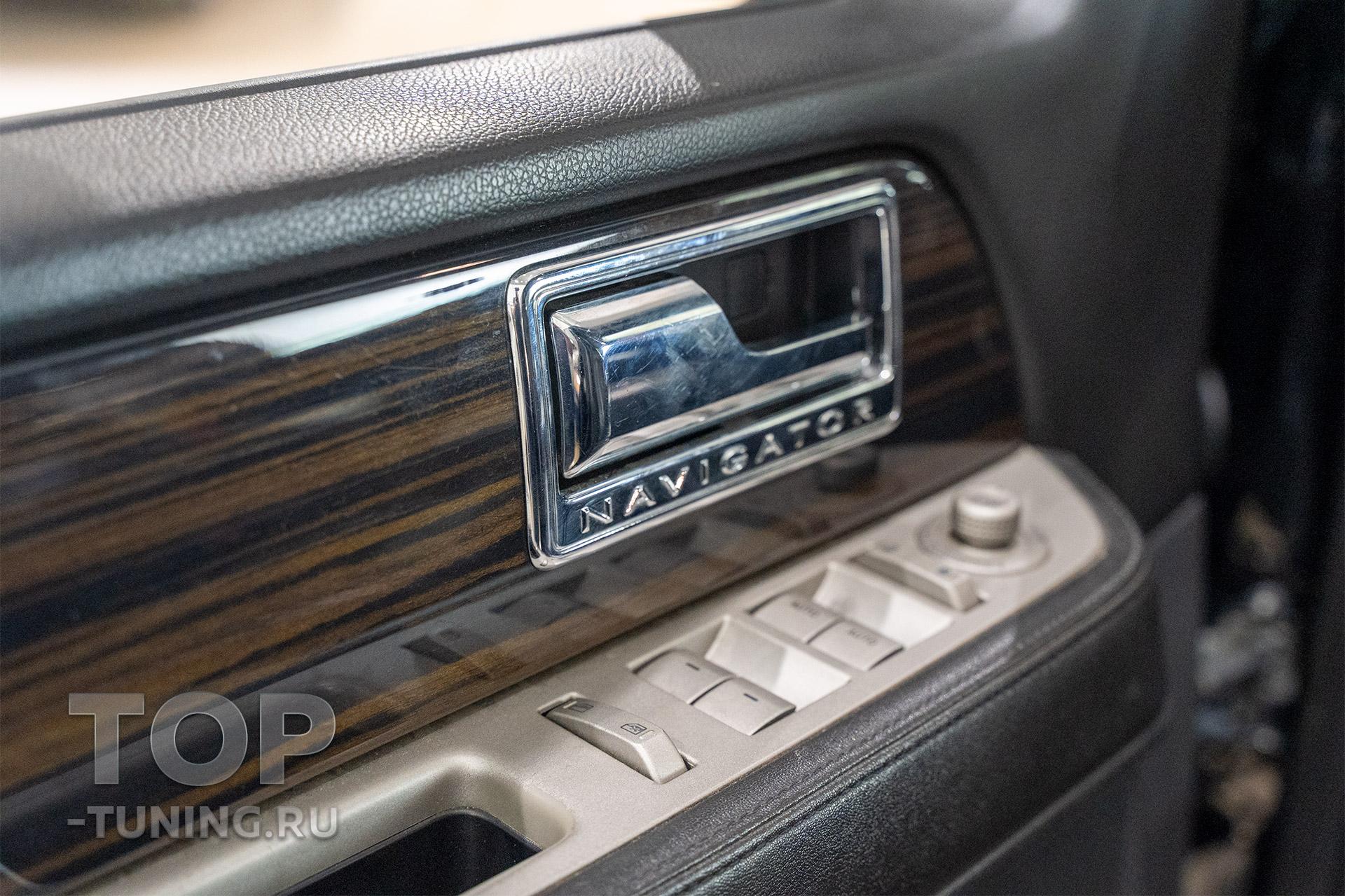 106047 Замена линз в оптике Lincoln Navigator III