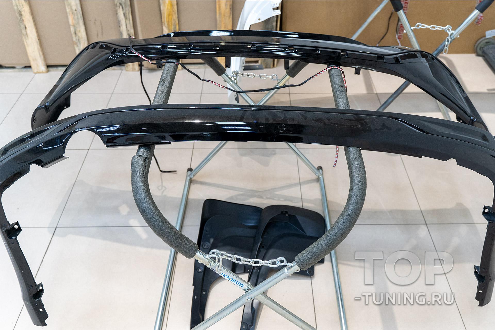Задняя и передняя накладки для Тойота Лэнд Крузер 200