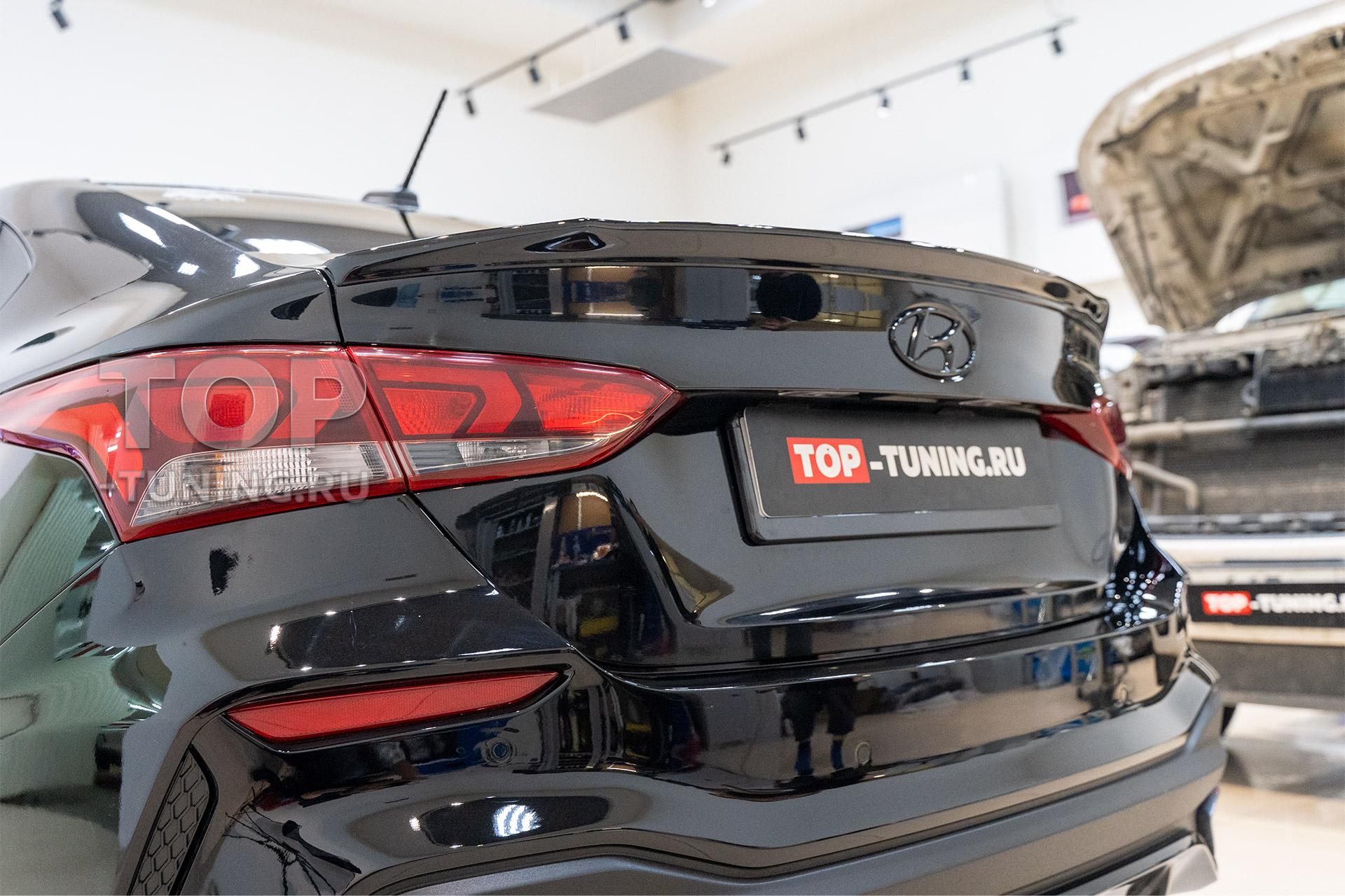 106141 Установка обвеса Stinger GT на черный Hyundai Solaris 2