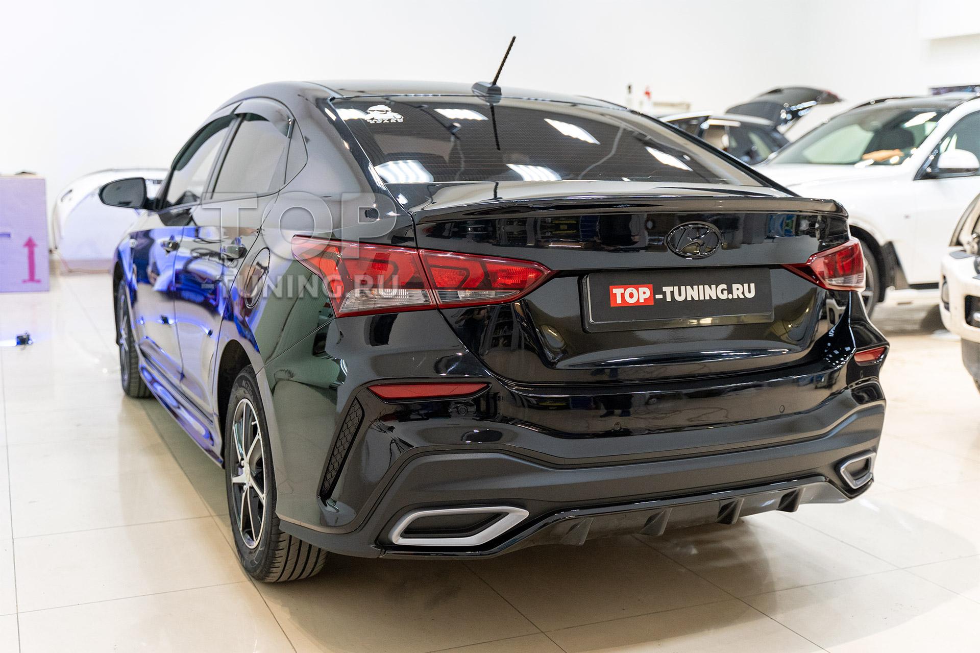 Тюнинг Хендай Солярис 2 – Обвес Stinger GT – Задний бампер и спойлер