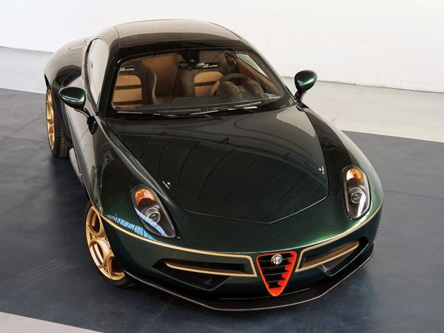 Superleggera Disco Volante Женева-2014