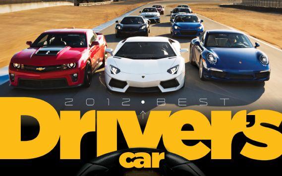 Лучший драйверский автомобиль по версии Motor Trend