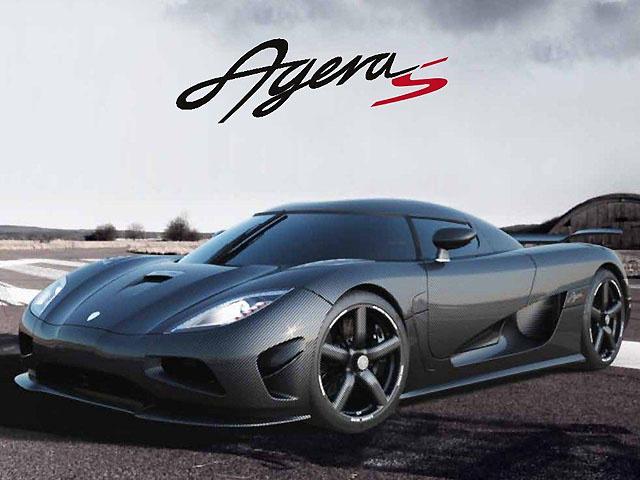 Koenigsegg разработал новую Agera S