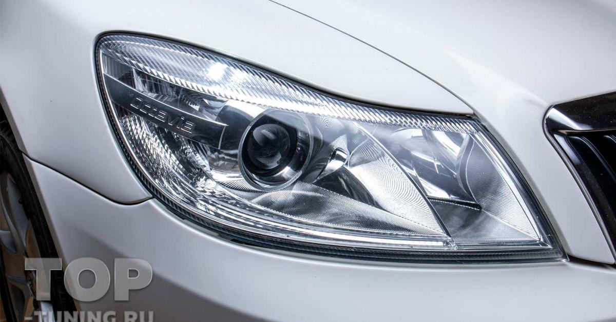 Замена галогеновых линз на BI LED в Шкода Октавия 2. Ремонт и тюнинг оптики.