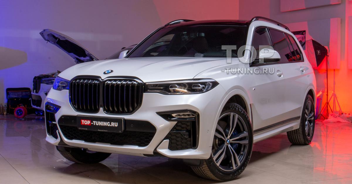 Защита кузова BMW X7 премиальной пленкой STEK Platinum