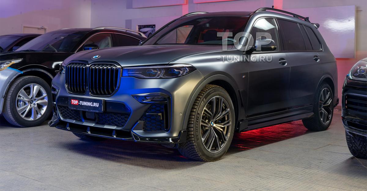 BMW X7 Dark Shadow Edition M50D - Комплексная защита и тюнинг