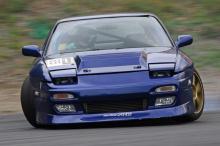 Обвес D-Max Type I для Nissan Silvia S13CHUKI в простой версии и версии Wide Body.