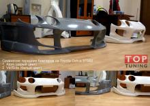 Передний бампер - Atom. Самый современный обвес на кузов SТ202 для Тойоты Селики.