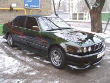 Передний бампер Сейдл - Тюнинг БМВ 7 в кузове е32