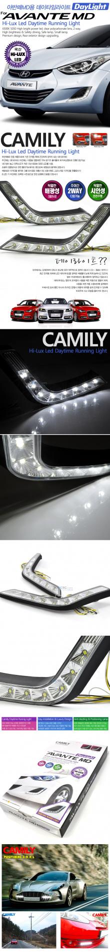 Тюнинг Hyundai Elantra5 (V) - Светодиодные ходовые огни Hi-Lux