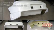 Задний бампер - Обвес Дрифтер - Тюнинг Mitsubishi Eclipse 1