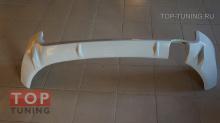 Задняя юбка - Обвес TRD (Toyota Racing Development) для Тойота Селика (кузов Т23):