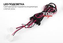 2024 Система контроля слепых зон Kabis на Kia Sportage 3 (III)
