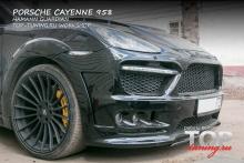 Установка пластиковых тюнинг решеток в обвес HMN Guardian Porsche Cayenne 958 - Работа выполнена в ТОП ТЮНИНГ