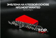 8148 Наклейка - эмблема NSF: Most Wanted 115 x 21