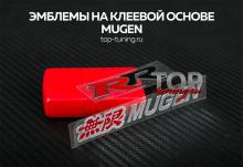 8152 Наклейка - эмблема Mugen RR 160 x 34 на Honda