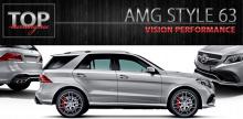 8159 Аэродинамический обвес VISION AMG-STYLE 63S на Mercedes GLE W166