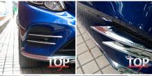 8167 Хромированные молдинги переднего бампера Epic 2017+ на Mercedes GLC X253