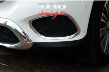 Хромированные накладки-молдинги на боковые воздухозаборники переднего бампера - Тюнинг Мерседес GLA X253 (Кроссовер 5 дв.)