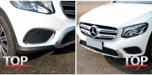 8169 Накладки на воздухозаборники переднего бампера Epic на Mercedes GLC X253
