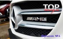 8170 Эмблема в решетку радиатора AMG на Mercedes