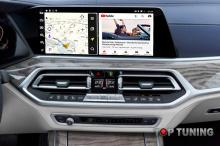 Разделение экрана на две части на штатном мониторе BMW X7