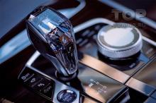 10070 Хрустальная ручка Svarovski для АКПП BMW G05 / G06 / G07