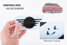 Черный глянцевый логотип MINI на капот и багажник из оригинального дооснащения.