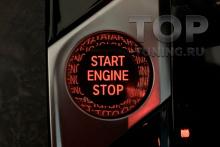 ОРИГИНАЛЬНЫЕ АКСЕССУАРЫ ДЛЯ БМВ СТЕКЛЯННАЯ КНОПКА START - STOP С ПОДСВЕТКОЙ ДЛЯ X5 G05 / X6 G06 / X7 G07 / 8 СЕРИЯ G14 - G15 G 16 КОМПЛЕКТ  / АРТ. 61319475063