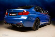 10105 Пороги M-Tech для BMW 3 F30