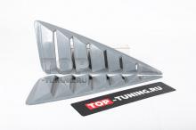 10162 Жабры GT на задние форточки для Toyota Celica T23